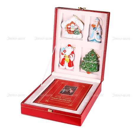 Подарки из России для иностранцев_книги